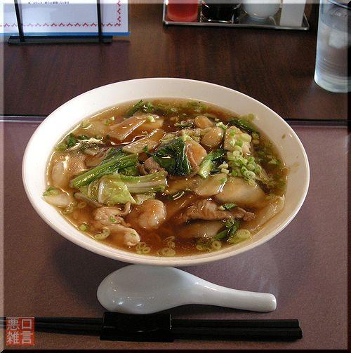 newおかげさま (2).jpg