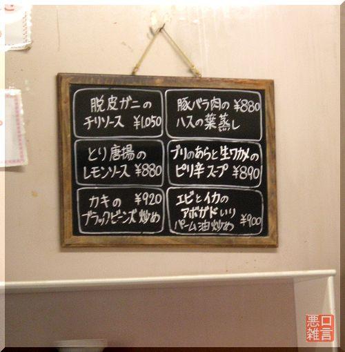 おかげさま土曜 (2).jpg