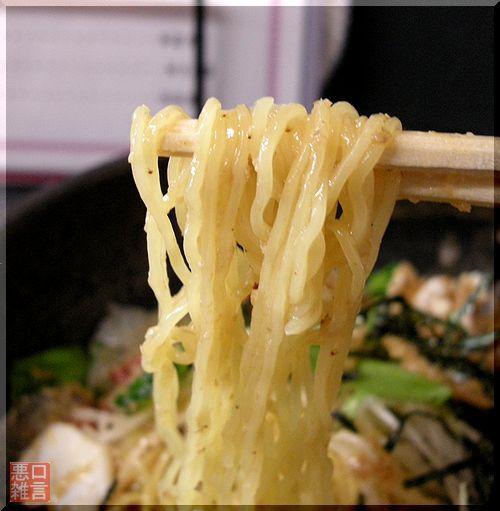 ごま冷麺 (11).jpg