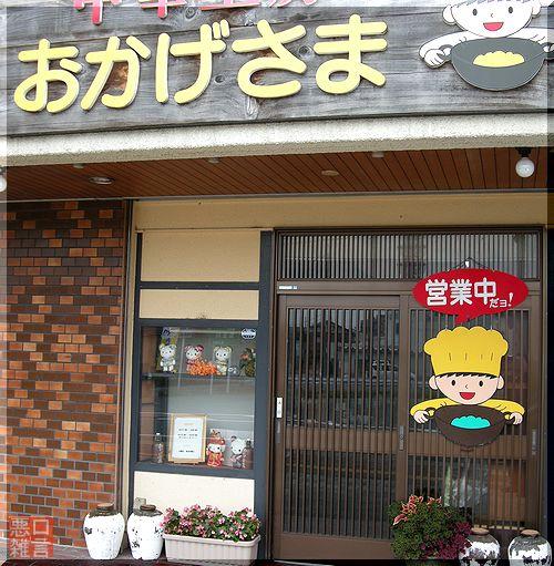 ごま冷麺 (14).jpg