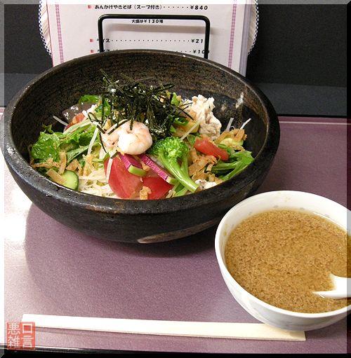 ごま冷麺 (2).jpg