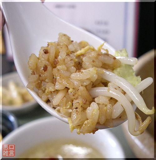 チャーハン定食 (12).jpg