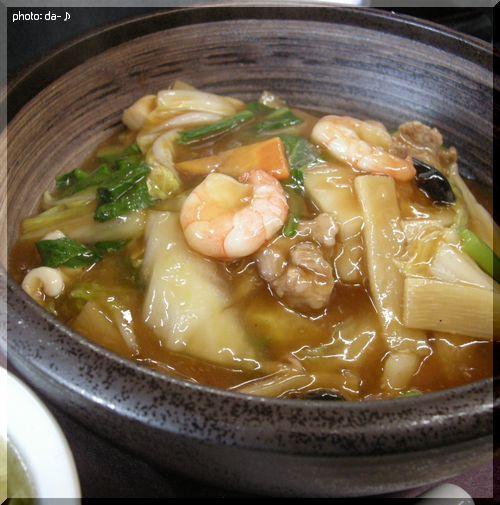 中華丼(おかげさま) (3).jpg