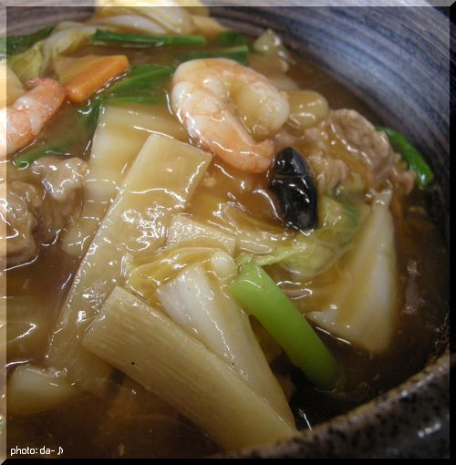 中華丼(おかげさま) (5).jpg