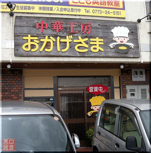 五目汁そば1 (7).jpg