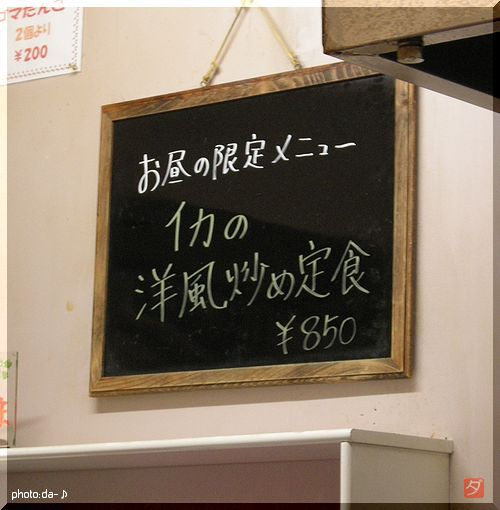 五目炒めのせ炒飯 (2).jpg