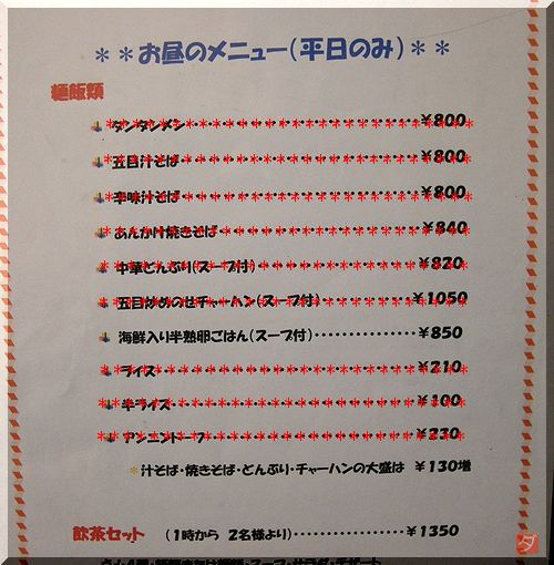 海鮮入り半熟卵 (1)-1.jpg