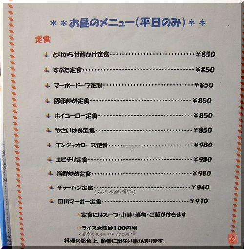 海鮮入り半熟卵 (2).jpg
